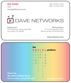 New DAVE Networks Brand
