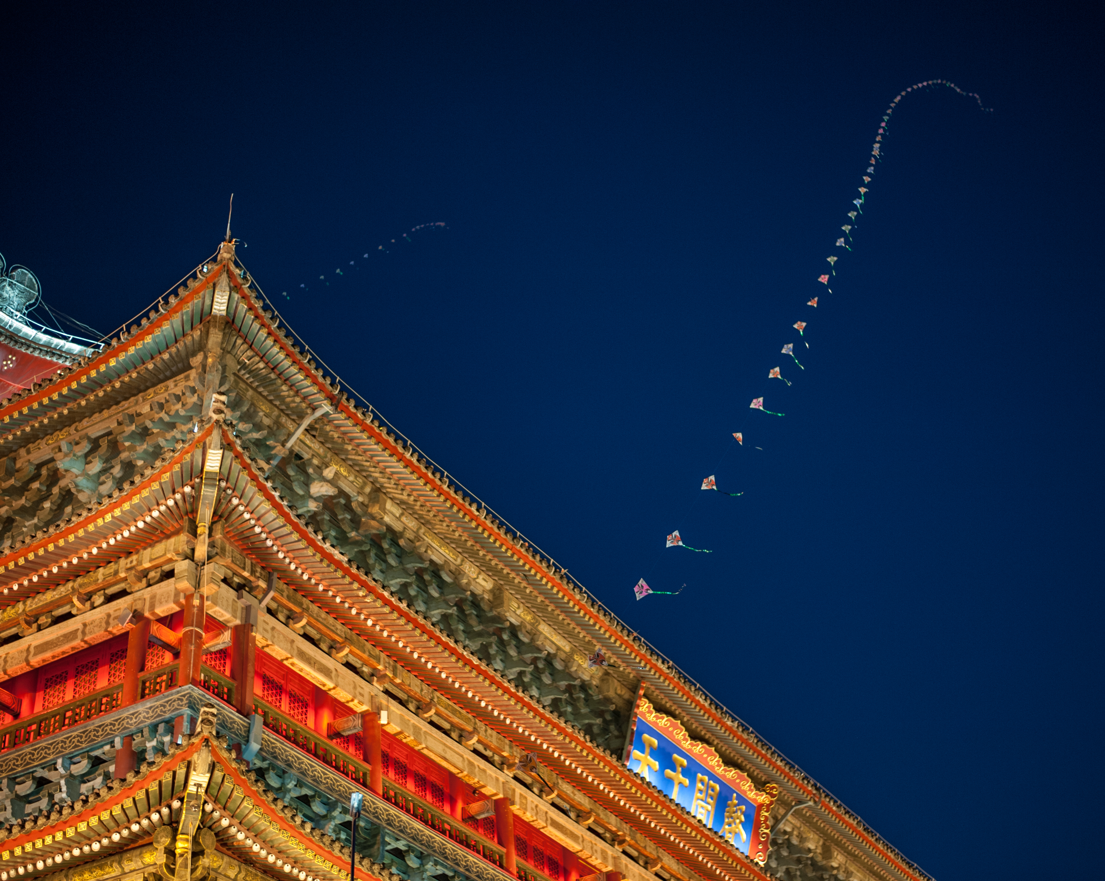 Xi'an Drum Tower with Kites