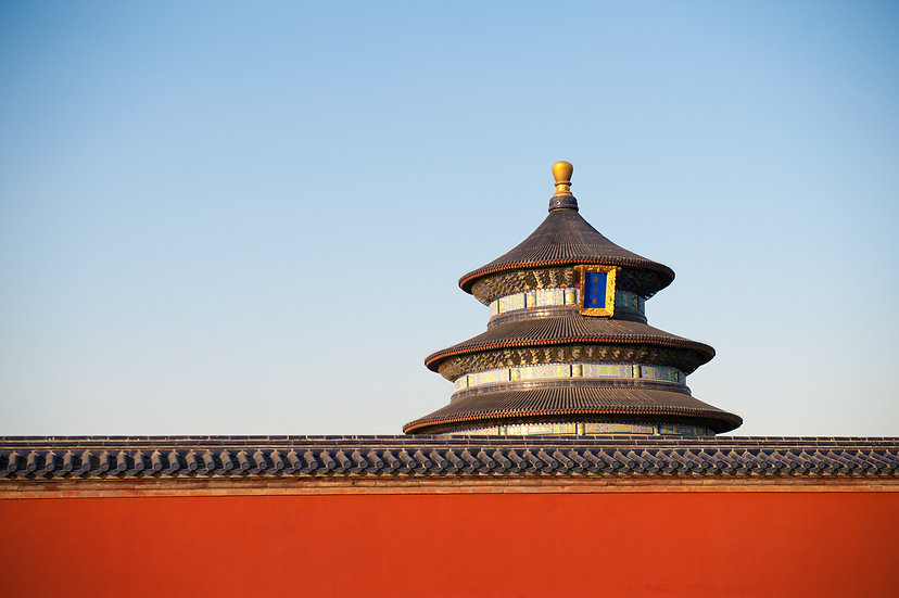 Temple of Heaven 2 Mini