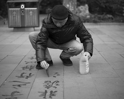 Calligraphy in the Park