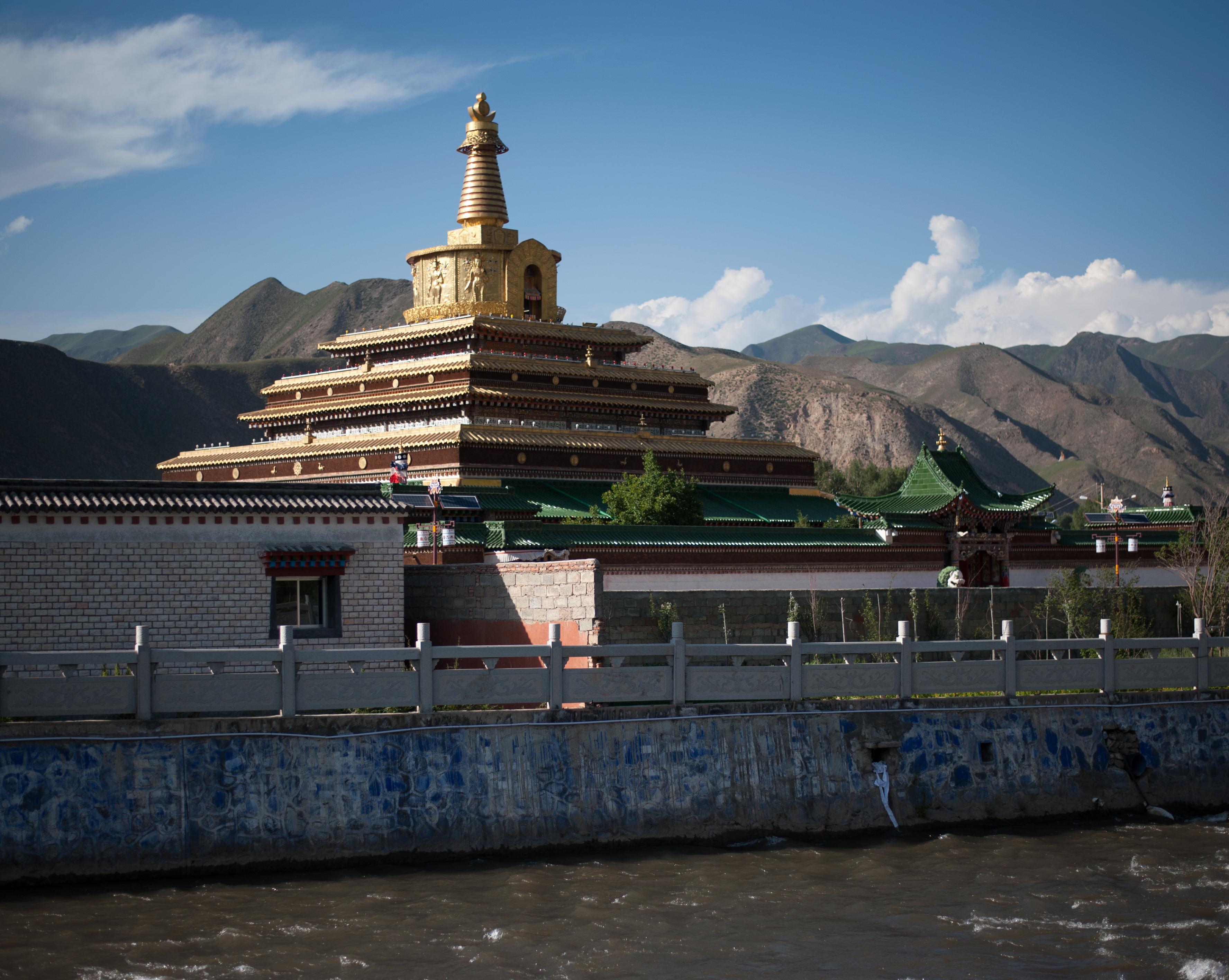 Gongtang Pagoda