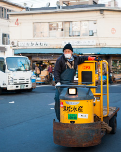 Tsukiji Transportation
