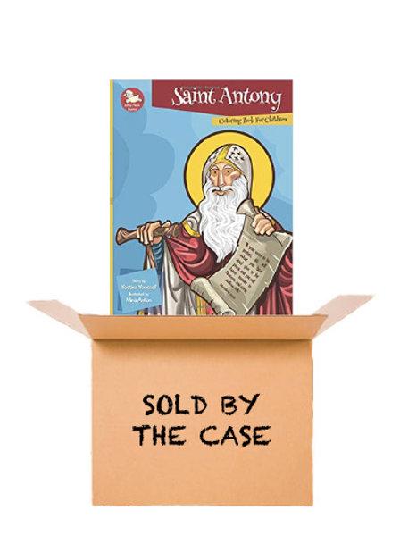 Saint Antony Coloring Book - Case of 50