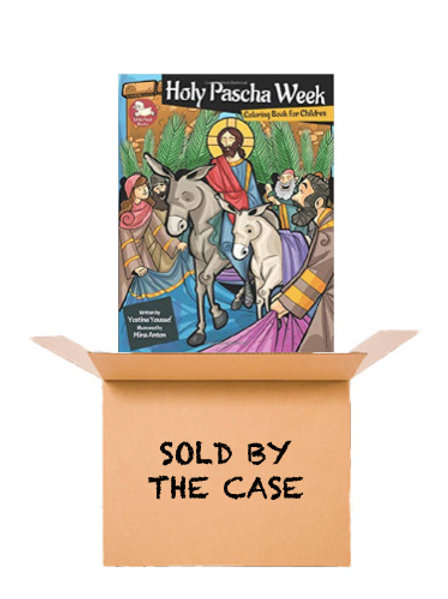 Holy Pascha Week Activity and Coloring Book - Case of 50
