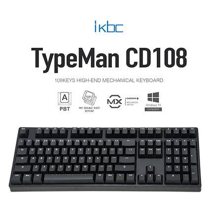 CD108 V.2