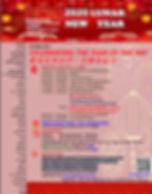 Flyer-ICTPA-SCC_2020_Feb.jpg