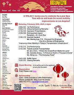Flyer-ICTPA-SCC_2021_Feb.jpg