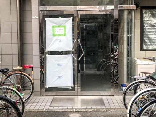 台風でマンションのエントランスドアが壊れた!