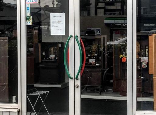 店舗のドアが故障した!
