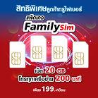 AW_FamilySim_1000x1000px-c.jpg