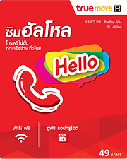 helloo 1000_inside-01.png