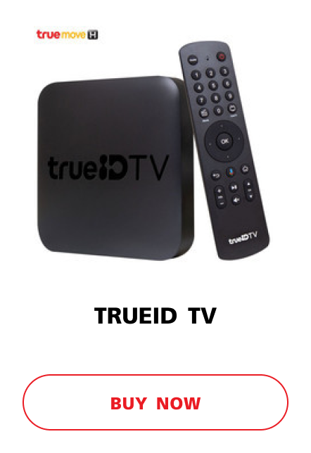 TrueID TV