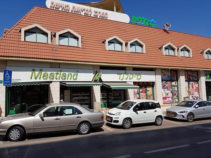Meatland Storefront