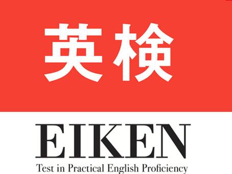 祝!!中学2年生の3名が英検3級(一次試験)全員合格!!