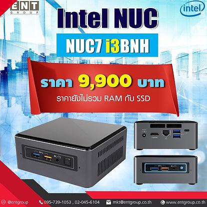 Nuc7 i3BNH