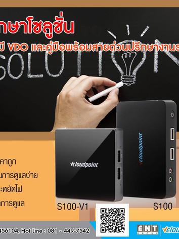 vCloudpoint005.jpg
