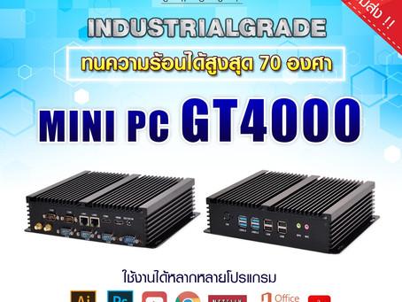 กลุ่มอุตสาหกรรมที่นำสินค้า Mini PC / PC แบบ Industrial Grade ไปใช้งาน