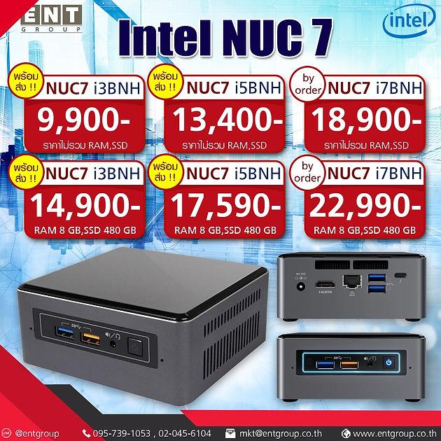 NUC8.jpg