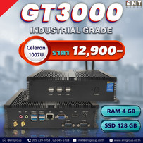 GT3000 Industrial Grade