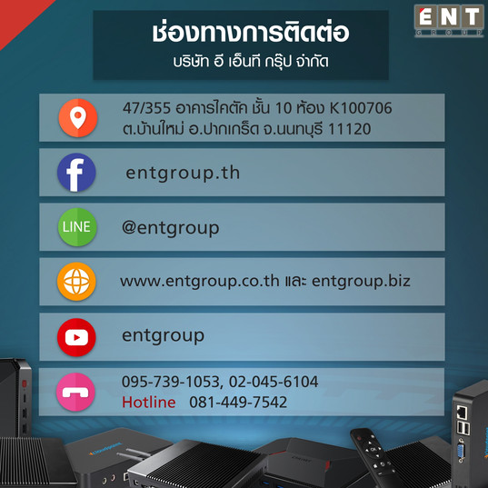 Entgroup Contact.jpg