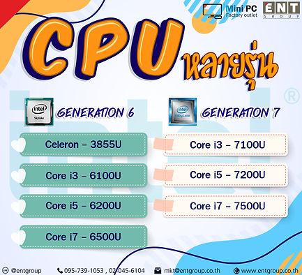 GT6000 2.jpg