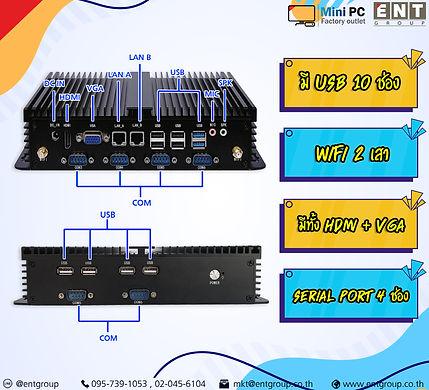 GT6000 4.jpg