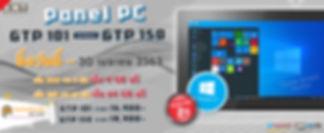 GTD_Series16 Promo.jpg