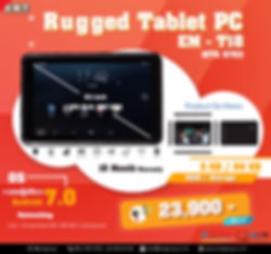 ads Rugged Tablet PC2.jpg