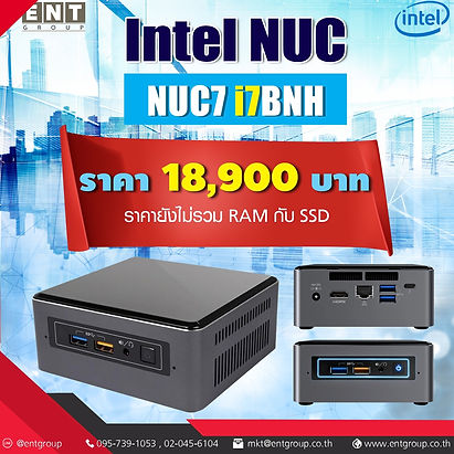 NUC7 i7.jpg