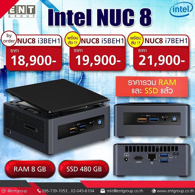NUC7.jpg