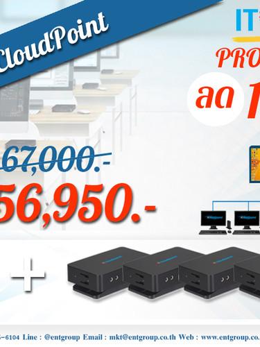 Promotion 1 Host 5 vCloudpoint S100.jpg