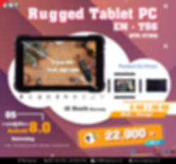 ads Rugged Tablet PC3.jpg