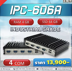 IPC606A