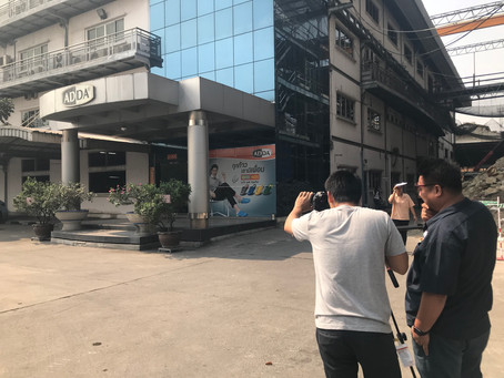 Adda Footware (Thailand) อนุญาตให้ ENT Group Co., Ltd. จัดทำวิดีโอ Site Reference