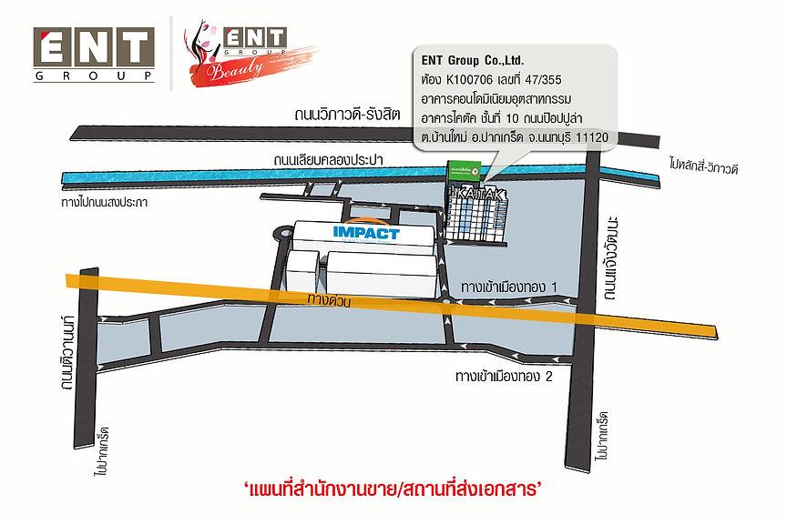 Entgroup MAP