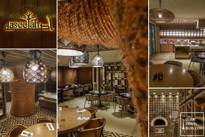 aseelah restaurant blog review