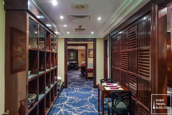 minato restaurant interior
