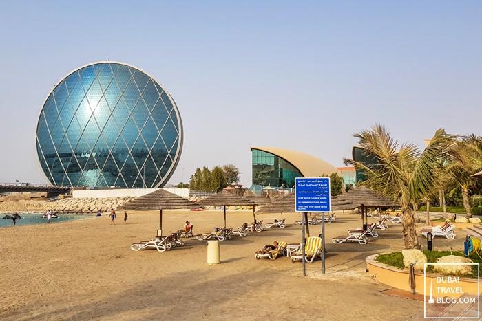 aldar hq building