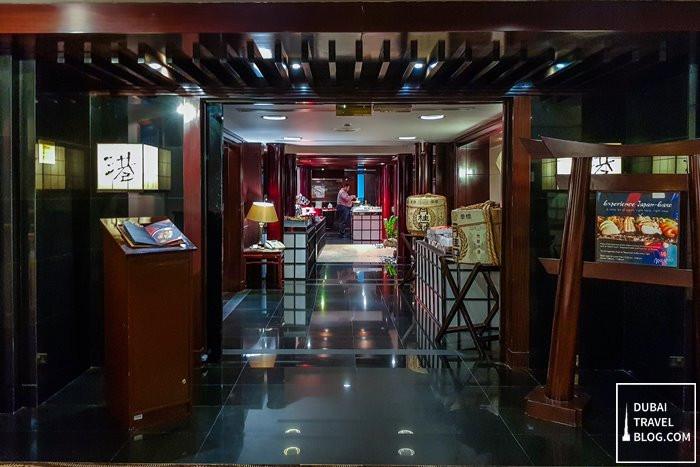 minato restaurant entrance