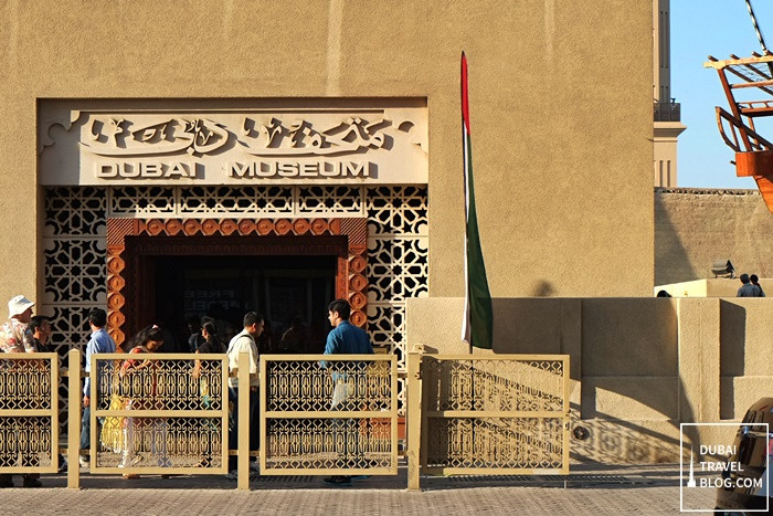 dubai museum al fahidi district