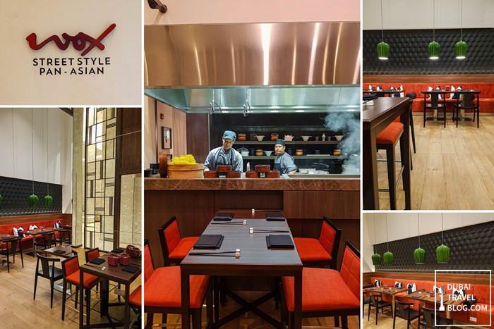 wox restaurant hyatt place dubai jumeirah