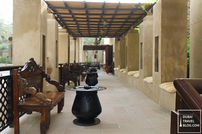 lounge reception bab al shams