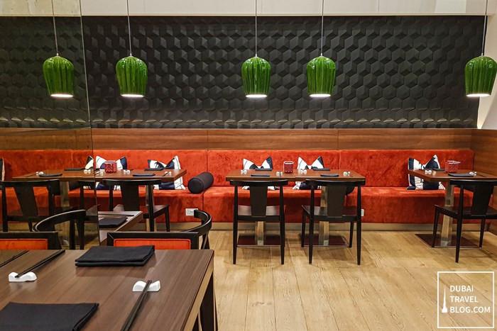 wox dining restaurant