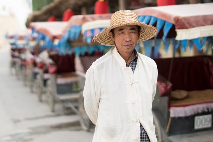 zhen bei bao movie set china