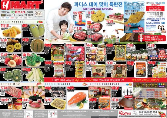 061821_koreanad.png