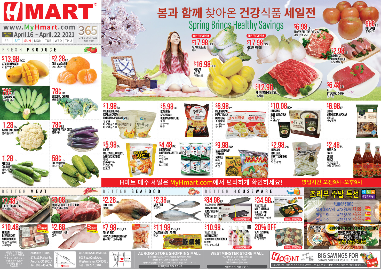 041621_koreanad.jpg