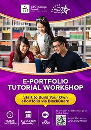 TBCdraft_E-portfolio workshop-01.jpg