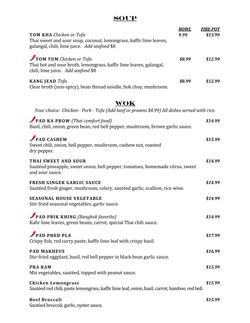soup_wok21_Page_1
