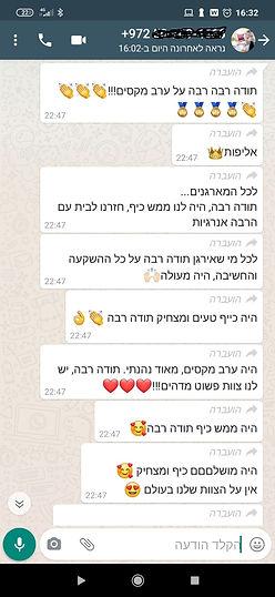 WhatsApp Image 2020-04-17 at 16.33.23 (1