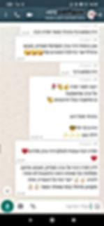 WhatsApp Image 2020-04-17 at 16.33.23.jp